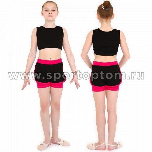 Шорты двойные гимнастические детские c окантовкой INDIGO SM-348 Черный-фуксия