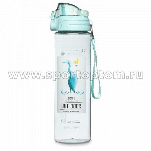 Бутылка для воды   YY-616 750 мл Мятный