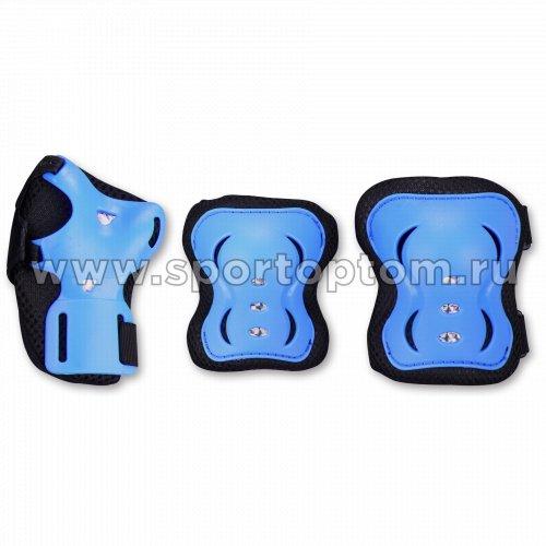 Защита роликовая  тройная детская 1531                      S Синий