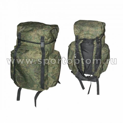 Рюкзак  Рыбак 3 жесткая спина SM-207 60 л КМФ
