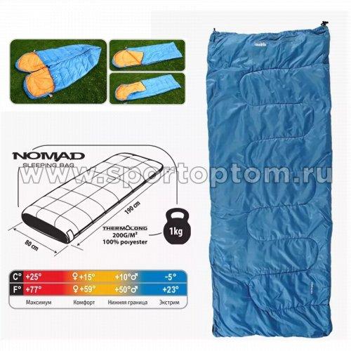 Спальник COMFORTIKA NOMAD R одеяло +15-5 CN-R            190*80 см Синий