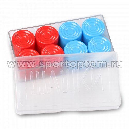 Шашки пластиковые без доски в коробке SM-374 Сине-красный