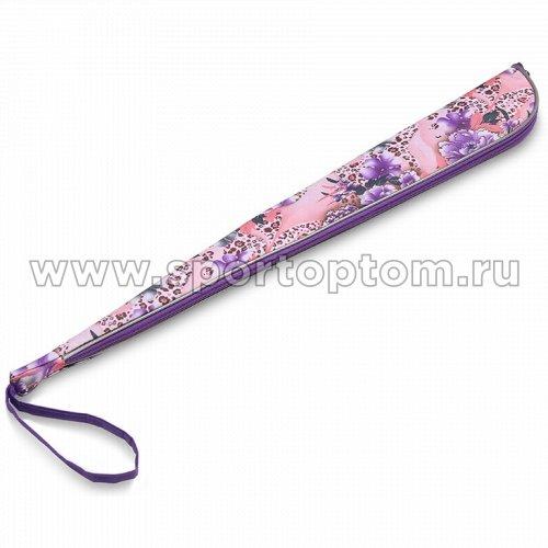 Чехол для ленты с палочкой INDIGO SM-132                    65 см