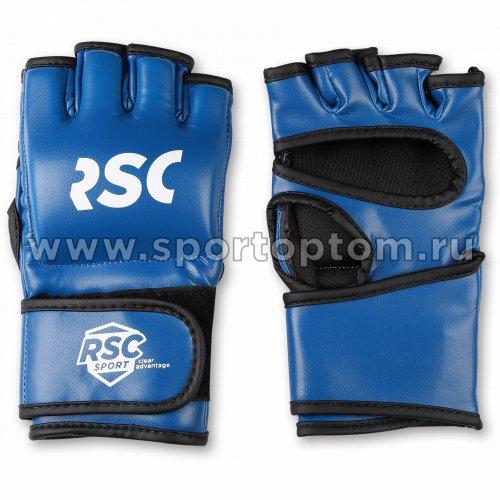 Перчатки ММА RSC PU  SB-03-325 Синий