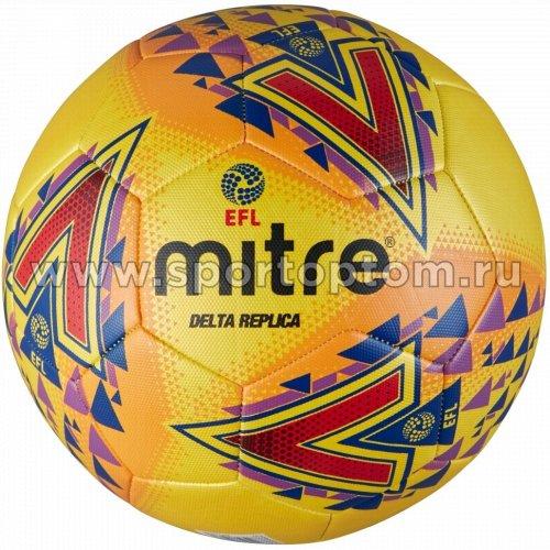 Мяч футбольный №5  MITRE DELTA REPLICA тренировочный (термопластичн.PU) BB1981YPR Желто-розовый-оранжевый