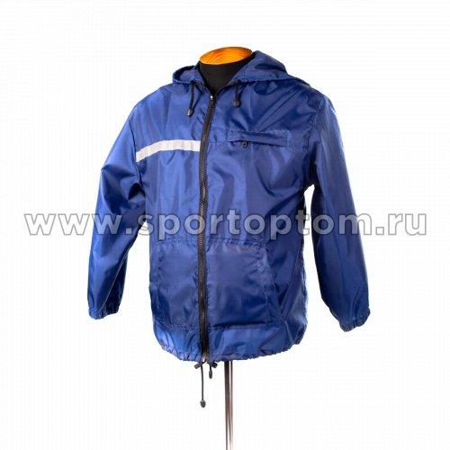 Ветровка с разъёмной молнией SM-005 44-46 Синий