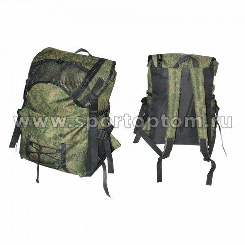 Рюкзак  Турист 1 жесткая спина SM-178 16 л КМФ