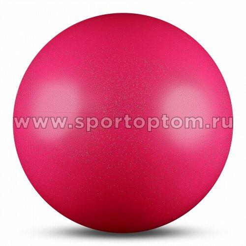 Мяч для художественной гимнастики силикон Металлик 300 г AB2803B 15 см Фуксия с блестками