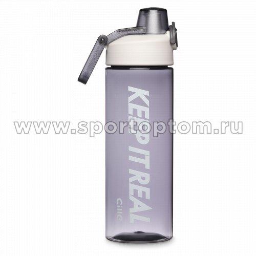 Бутылка для воды   XL-1916 700 мл Серый
