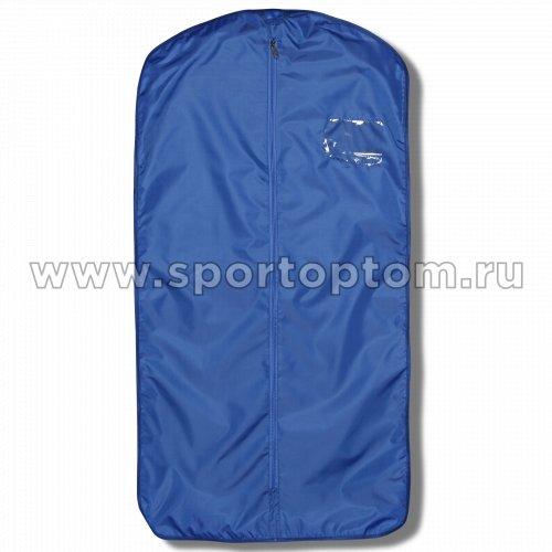 Чехол для одежды INDIGO SM-139 100*50 см Синий