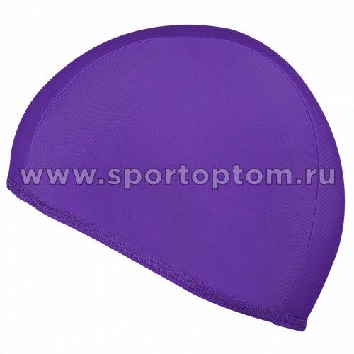 Шапочка для плавания  ткань LUCRA SM однотонная SM-091 Фиолетовый