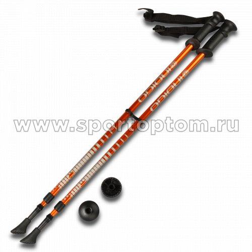 Палки для скандинавской ходьбы телескопические INDIGO SL-1-2          85-135 см Оранжевый