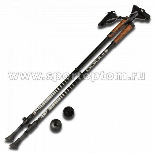 Палки для скандинавской ходьбы телескопические INDIGO SL-602 85-135 см Черный