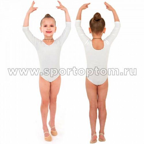 Купальник гимнастический рукав  3/4 INDIGO х/б SM-136 Белый