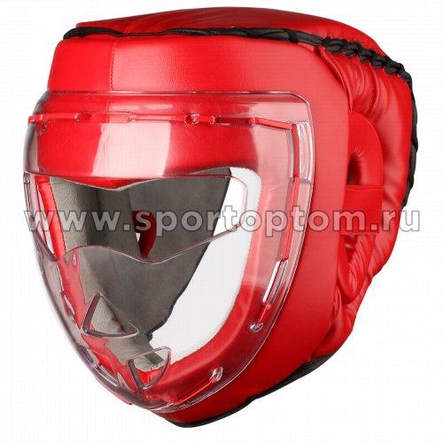 Шлем боксёрский с защитной маской INDIGO PU  PS-832 Красный