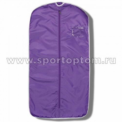 Чехол для одежды INDIGO SM-139 100*50 см Фиолетовый