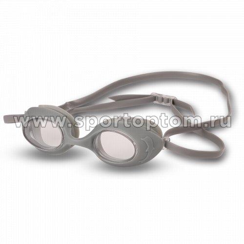 Очки для плавания детские INDIGO SCAT  2667-2               Серый