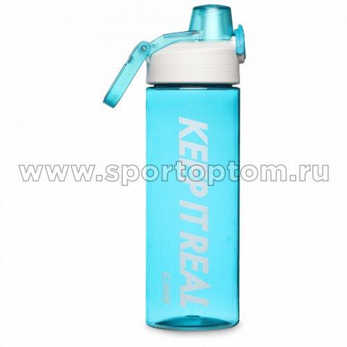 Бутылка для воды   XL-1916 700 мл Бирюзовый