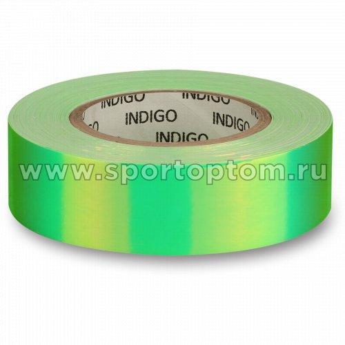 Обмотка для обруча с подкладкой INDIGO зеркальная RAINBOW IN151 20мм*14м Зелено-желто-лимонный