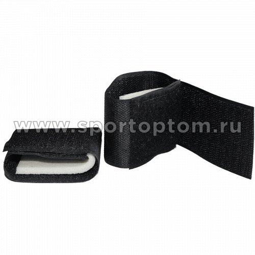 Стяжки для лыж удлиненные ИНДИГО SM-291                    Черный