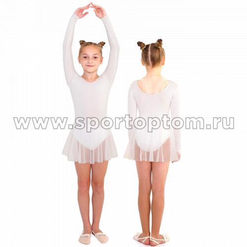 Купальник гимнастический х/б с  Юбочкой  INDIGO SM-190 Белый