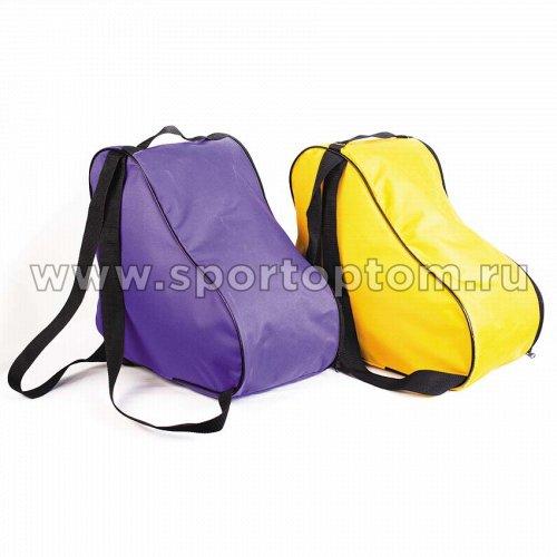 Сумка для роликовых коньков Спортивные Мастерские SM-284                    26-35