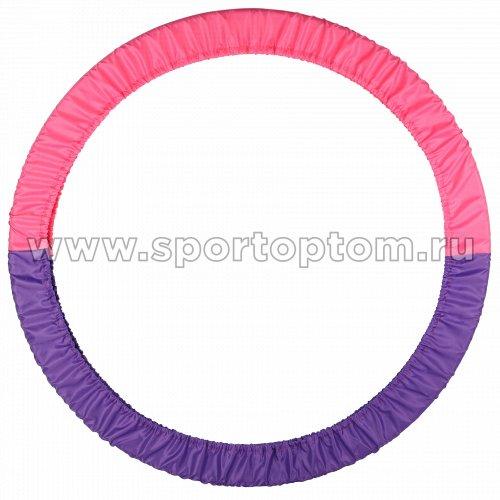 Чехол для обруча INDIGO SM-084 60-90 см Фиолетово-розовый