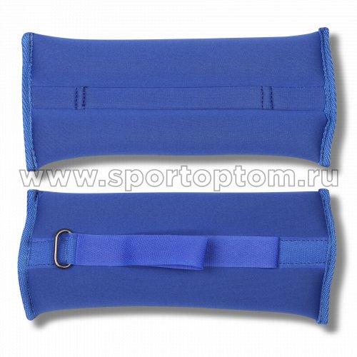 Утяжелители Неопреновые  SM-149 2*0,2 кг Синий