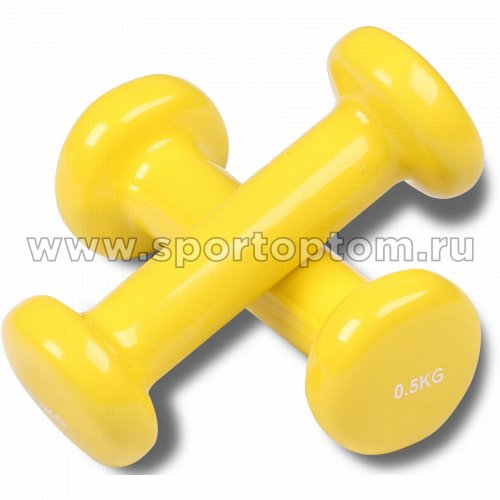 Гантели обливные с виниловым покрытием INDIGO  92005 IR 0,5кг*2шт Желтый