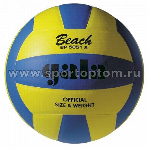 Мяч волейбольный GALA Beach пляжный клееный (PU) BP 5051 S Желто-Синий