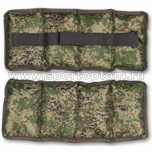 Утяжелители КЛАССИКА SM-148 2*0,7 кг КМФ