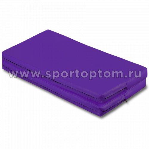 Мат гимнастический складной SM SM-108 1*1*0.08 м  Фиолетовый