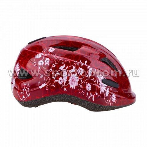 Вело Шлем детский с регулировкой Волшебные цветы VSH 7 Красный