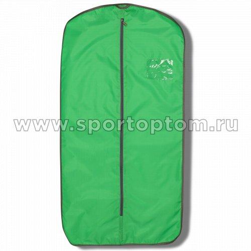 Чехол для одежды INDIGO SM-139 100*50 см Салатовый
