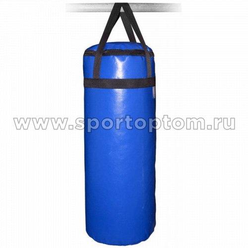 Мешок боксерский SM 15кг  на стропе (армированный PVC) SM-233 15 кг Синий