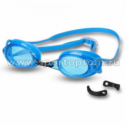 Очки для плавания INDIGO AKARA  8160-6 Голубой