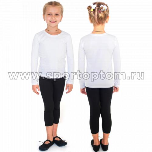 Бриджи гимнастические  INDIGO SM-002 Черный