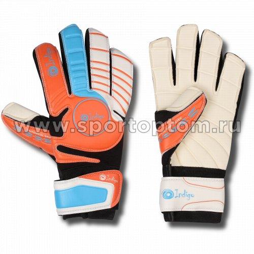 Перчатки вратарские INDIGO  1420 Оранжево-голубой