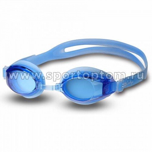Очки для плавания INDIGO  113 G Синий