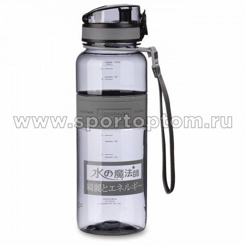 Бутылка для воды с нескользящей вставкой, мерной шкалой UZSPACE   тритан  5031 1,0 л Серый