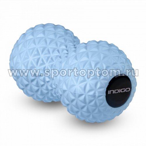 Мячик массажный двойной для йоги INDIGO IN277 17*8,5 см Голубой