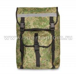 Рюкзак  Дачник 1 SM-181 35 л Цифра
