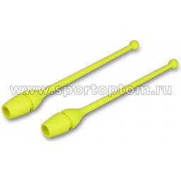 Булавы для художественной гимнастики вставляющиеся AMAYA tecnocaucho обрезиненные 3200110 41 см Желтый