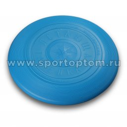 Летающая тарелка SM-100 Синий