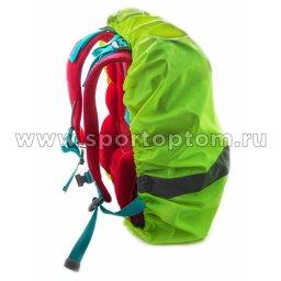 Вело чехол для рюкзака светоотражающий  RS 201 540*450*150 мм Желтый