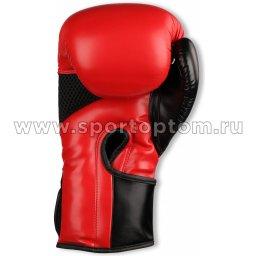 Перчатки боксёрские RSC PU FLEX BF BX 023 Красный (2)