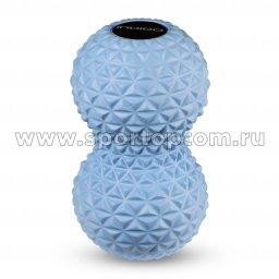 Мячик массажный двойной для йоги IN277  INDIGO Голубой (2)