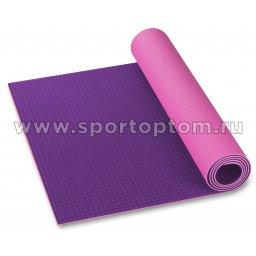 Коврик для йоги и фитнеса INDIGO PVC двусторонний IN258 173*61*0,6 см Розово-фиолетовый
