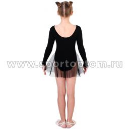 Купальник гимнастический хб с  Юбочкой  INDIGO SM-222 Черный (2)