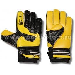 Перчатки вратарские INDIGO  200009 Черно-желтый